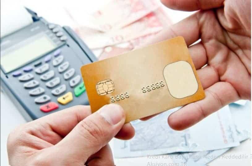 Kredi Kartı Başvurusu Neden Reddedilir?